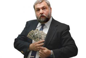 Neustavna davčna oprostitev